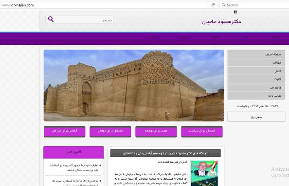 طراحی وب سایت خبری تک زبانه