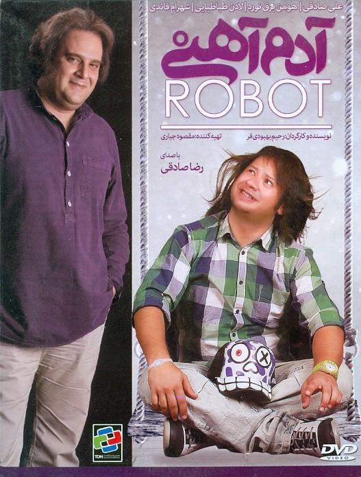 خرید فیلم سینمایی آدم آهنی
